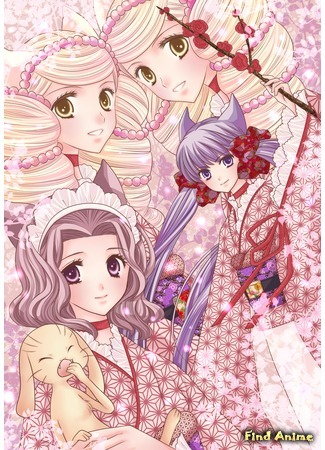 аниме Девушка-демон Дзакуро (Girl Demon Zakuro: Otome Youkai Zakuro) 28.05.13