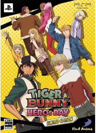 аниме Тигр и Кролик (Tiger & Bunny) 03.08.13