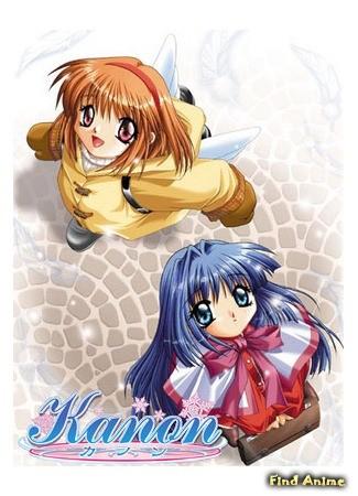 аниме Канон (2006) 02.10.13