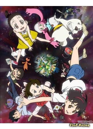 аниме Добро пожаловать на космическое шоу! (Uchuu Show e Youkoso) 20.01.14