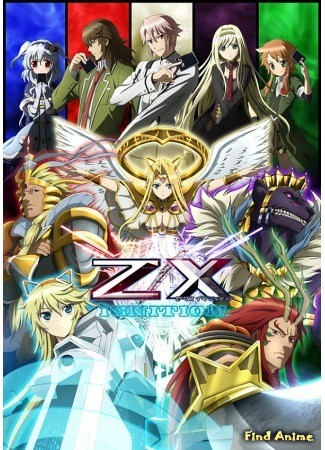 аниме Z/X Зажигание 05.02.14