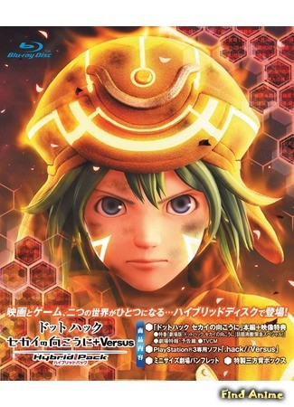 "аниме .хак//Противостояние: Доклад ""Танатос"" (.hack//Versus: The Thanatos Report: .hack//Sekai no Mukou ni) 26.04.14"