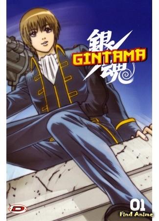 аниме Гинтама [ТВ-1] 11.05.14