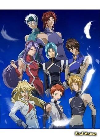 аниме Священные звери OVA (Saint Beast: Ikusen no Hiru to Yoru Hen) 13.05.14