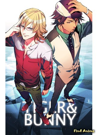 аниме Тигр и Кролик (Tiger & Bunny) 08.06.14