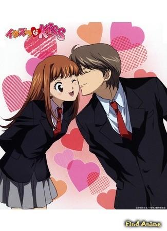 аниме Озорной поцелуй (Mischievous Kiss: Itazura na Kiss) 05.07.14