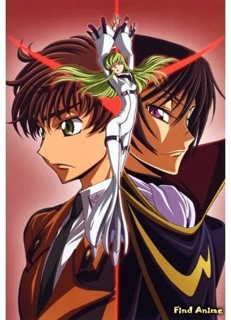 аниме Код Гиасс: Восставший Лелуш [OVA-1] 20.09.14