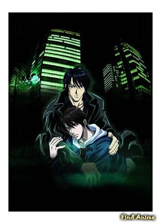 аниме Сумеречный разум: Рождение (Night Head Genesis) 14.10.14