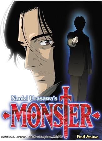 аниме Монстр (Monster) 31.10.14