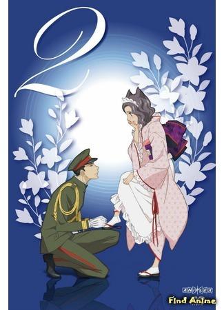 аниме Девушка-демон Дзакуро (Girl Demon Zakuro: Otome Youkai Zakuro) 29.11.14