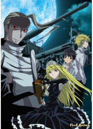 аниме Принцесса чудовищ OVA 16.01.15