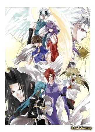 аниме Священные звери OVA (Saint Beast: Ikusen no Hiru to Yoru Hen) 24.01.15