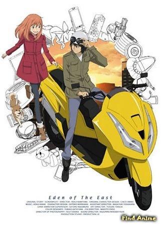 аниме Восточный Эдем - Фильм первый: Компиляция 25.01.15