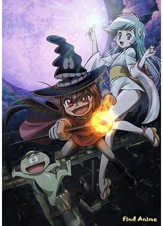 аниме Демон-Принц Энма (Ghastly Prince Enma Burning Up: Dororon Enma-kun Meeramera) 16.03.15
