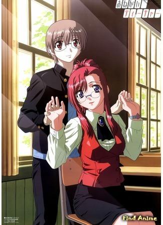 аниме Пожалуйста! Учитель OVA 24.03.15