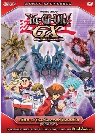аниме Югио! [ТВ-3] (Yu-Gi-Oh! GX) 31.03.15