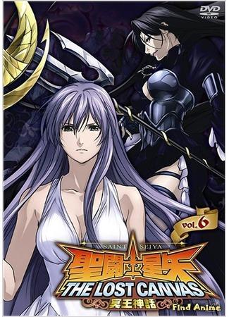 аниме Рыцари Зодиака OVA-4: Утерянный Холст - Владыка Преисподней 06.04.15