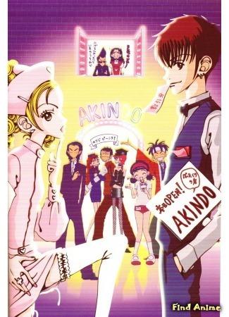 аниме Повесть о соседях [ТВ] (Neighborhood Stories: Gokinjo Monogatari) 14.04.15