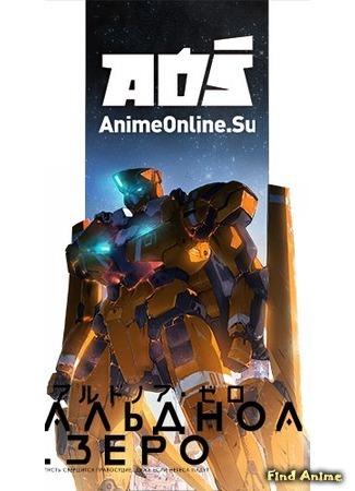 Переводчик AOS Team 19.04.15