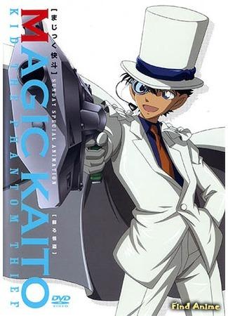 аниме Волшебник Кайто (Magic Kaito) 26.04.15