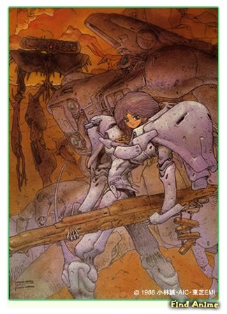 аниме Драконовы небеса (Dragon's Heaven) 27.04.15