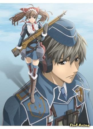 аниме Хроники Валькирии (Senjou no Valkyria: Gallian Chronicles) 02.05.15