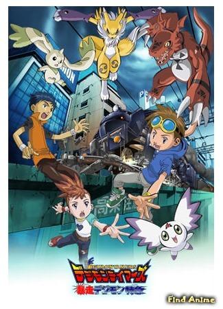аниме Укротители Дигимонов: Сбежавший Дигимон Экспресс (Digimon Tamers - Runaway Digimon Express: Digimon Tamers: Bousou Digimon Tokkyuu) 09.05.15