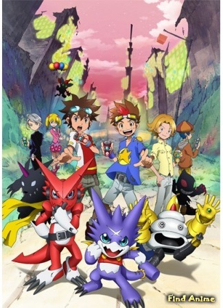 аниме Перекрёстные войны дигимонов (сезон третий) (Digimon Xros Wars: The Young Hunters Who Leapt Through Time: Digimon Xros Wars: Toki o Kakeru Shounen Hunter-tachi) 09.05.15