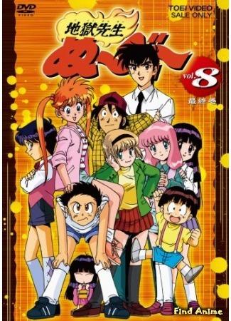 аниме Адский учитель Нубэ [ТВ] (Hell Teacher Nube: Jigoku Sensei Nube) 09.05.15