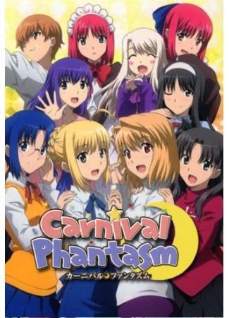 аниме Карнавальный Фантазм (Carnival Phantasm) 15.05.15