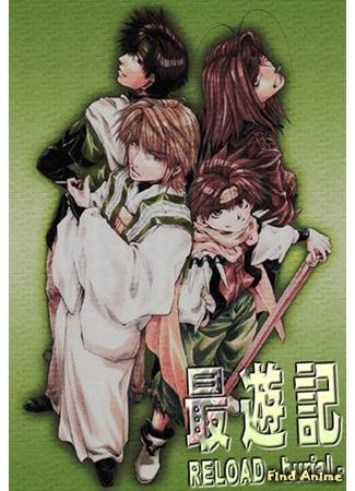 аниме Саюки: Погребение (Saiyuki Reload: Burial) 23.05.15