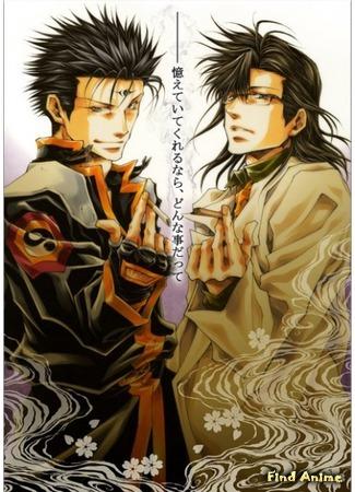 аниме Саюки: Истоки (Saiyuuki Gaiden) 23.05.15