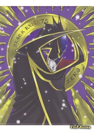 аниме Код Гиасс: Восставший Лелуш [ТВ-1] 26.05.15
