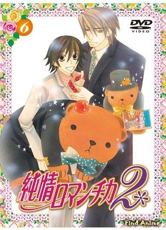 аниме Чистая романтика [ТВ-2] (Junjou Romantica 2) 12.06.15