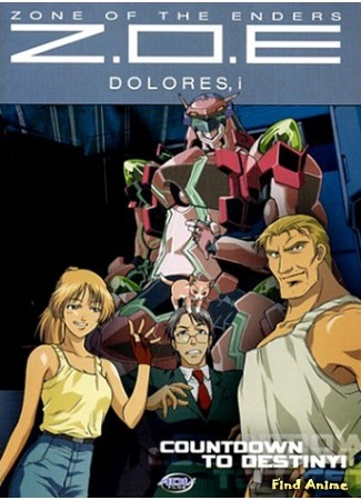 аниме Территория отверженных [ТВ] (Zone of the Enders: Dolores,i) 06.07.15