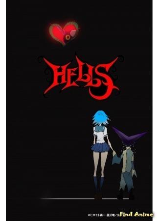 аниме Ангелы Ада (Hells: Hells Angels) 19.07.15