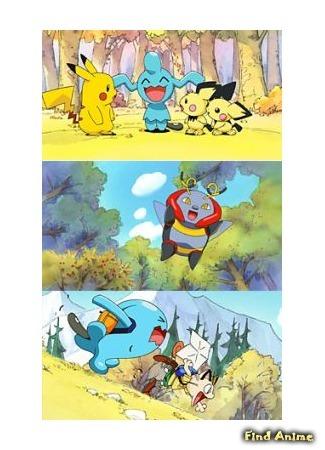 аниме Привал Пикачу (Pika Pika Hoshizora Camp: Camp Pikachu) 10.08.15