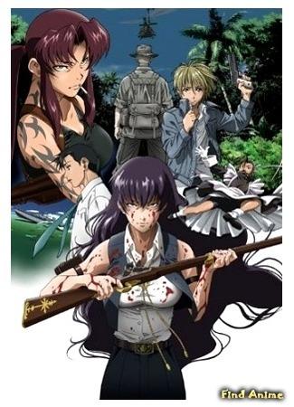 аниме Пираты «Черной лагуны» OVA 19.08.15