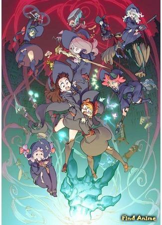 аниме Академия ведьмочек 2 (Little Witch Academia: The Enchanted Parade: Little Witch Academia: Mahou Shikake no Parade) 17.09.15