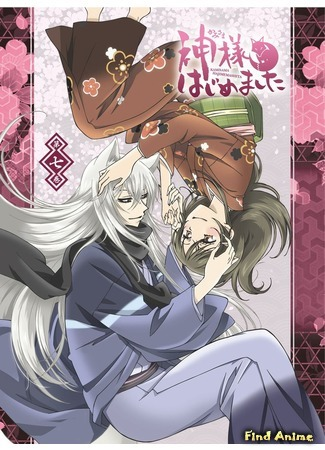 аниме Очень приятно, Бог! [ТВ-1] (Nice to Meet You, Kami-sama: Kamisama Hajimemashita) 04.10.15