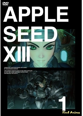 аниме Яблочное зернышко OVA-2 07.12.15