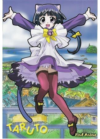 аниме Магическая девочка-кошка Таруто (Mahou Shoujo Neko Taruto: Magical Nyan Nyan Taruto) 06.01.16
