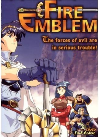 аниме Знак огня (Fire Emblem: Fire Emblem: Monshou no Nazo) 16.01.16