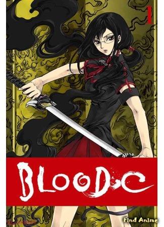 аниме Кровь-С (Blood-C) 21.02.16