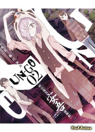 аниме Ан-Го (Un-Go) 13.04.16