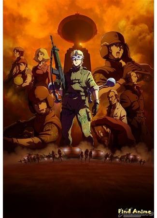 аниме Мобильный воин ГАНДАМ: Происхождение 10.05.16