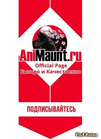 Переводчик AniMaunt 06.07.16