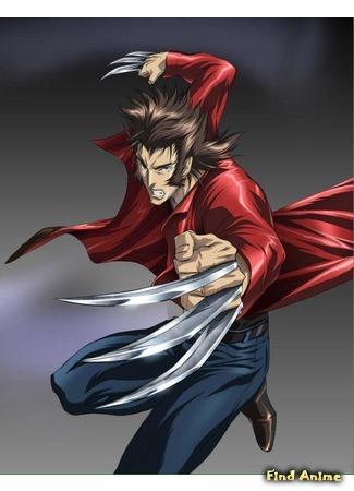 аниме Росомаха (Wolverine) 10.09.16