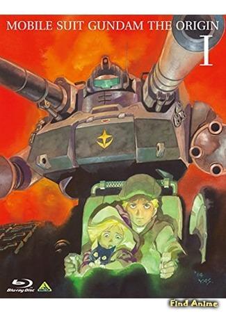 аниме Мобильный воин ГАНДАМ: Происхождение 20.11.16