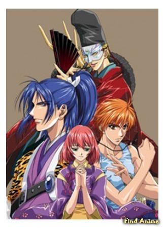 аниме В далекие времена OVA-1 11.03.17
